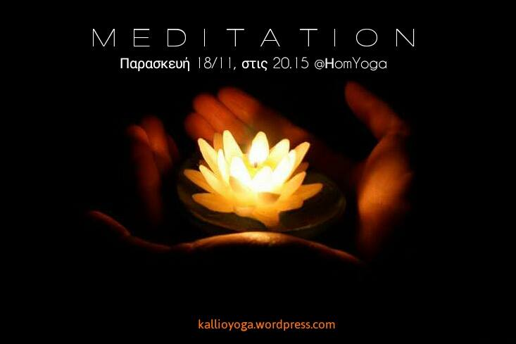 meditation-light